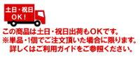 【税込み】【メーカー保証】ソニーICD-PX440