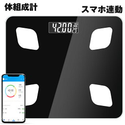 <strong>体重計</strong> 体組成計 体脂肪計 最新モデル Bluetooth接続 12健康項目測定 <strong>スマホ</strong>連動 高精度 省エネ BMI/体脂肪率/筋肉量/推定骨量など iPhone/Android<strong>スマホ</strong>アプリ