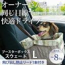 車窓の景色を楽しみながら爽快ドライブ!!