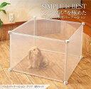 あす楽対応 【ペットパーテーション クリア 4枚組】ゲート フェンス ペット 犬 イヌ いぬ 屋内 室内 間仕切り 猫 ついたて 組み立て 置くだけ