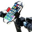 【送料無料】ipow スマートフォンホルダー 360度回転 自転車 スマホ ホルダー 脱落防止 スマホスタンド スマホホルダー 自転車 iphone6plus iphone6 iphone5 Z4 Z5 Galaxy S7 S6 富士通 車載ホルダー ロードバイク 携帯ホルダー 固定