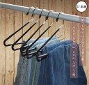 【送料無料】ipow 12本セット 金属製 ハンガー すべらない ハンガー ズボン用 パンツ スラックス ストール タオル スカーフ用 ブラック スッキリ収納 省スペース