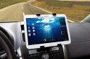 【簡単装着】【送料無料】ipow CDスロット取付型 iPad タブレット 車載ホルダー 車載スタンド タブレットスタンド iPad 車載ホルダー ZenPad...