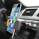 【ワンタッチ取付】【送料無料】ipow CDスロット取付型 スマホ車載ホルダー 車載ホルダー スマホホルダー スマホスタンド 車 CDデッキ iPhone サムスン(SAMSUNG) ZenFone スマホホルダー クリップ シンプル