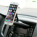 【新型ワンタッチ取付】【送料無料】ipow 磁石式 スマートフォンホルダー マグネット CDスロット取付型 車載ホルダー スマホスタンド 車 タブレット 車載ホルダー スマホホルダー 車載用 iPhone7 Xperia XZ Galaxy S7 edge iPad miniなど