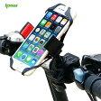 【送料無料】ipow 自転車 スマートフォンホルダー 360度回転 自転車 スマホ ホルダー 脱落防止 スマホスタンド 自転車 iPhone 7 Plus Xperia X iPhone SE arrows M03 車載ホルダー ロードバイク 携帯ホルダー 固定 05P28Sep16