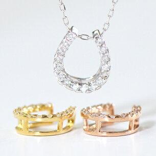ホワイト ダイヤモンド イエロー ゴールド プラチナペンダントヘッド