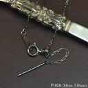 プラチナ850 アズキ ポスト スライド チェーン ネックレス50cm 1.0mm幅A072-1503
