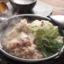 博多牛もつ鍋 醤油味