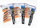 時鮭切り身(60g×5枚)×3パック(計15枚・900g)送料無料 北海道産トキシラズ