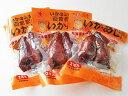 函館駅弁いかめし 2尾入×3パック送料無料 北海道産 いか飯