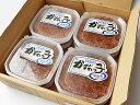 ほぐし数の子醤油漬「かずのっこ」90g×8個セット北海道加工...