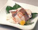 【期間限定:10月下旬〜3月中旬】かれい飯寿司(いずし)400g【お歳暮】
