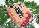 知床の山漬け鮭ほぐし1Kg【業務用たっぷり1kg】朝食やお弁当にも!