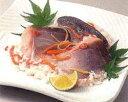【送料込・11月上旬〜3月中旬】ほっけ飯寿司(いずし) 1kg【送料無料 飯寿司】【お歳暮】