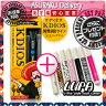 ◆【あす楽対応商品】【さらに選べるプレゼント付き】【アンダーヘア専用美容用具】ケディオス(KDIOS) 男性用グルーミング・シェーバーxVラインヒートカッターLUPA セットx単4電池1本x単3電池2本付 ※完全包装でお届け致します。【HLS_DU】【smtb-s】