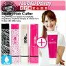 【あす楽対応商品】【全身うぶ毛処理器】Downy Hair Cutter any(エニィ) + 【医薬部外品】薬用ヴァージン&ピンク(Vergin&Pink)30g セット【HLS_DU】