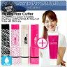 【当日出荷】【全身うぶ毛処理器】Downy Hair Cutter any(エニィ) + 【医薬部外品】薬用ヴァージン&ピンク(Vergin&Pink)30g セット