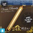 【当日出荷】【さらに選べるプレゼント付き】【日本製24K純金美顔器】ヴィーナスビューティ(Venus Beauty) BM-2 完全防水仕様【smtb-s】