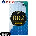 ◆iX(イクス)0.02 1000 (6個入) - 新体験!やわらか・うすいフィット感!ポリウレタン製コンドーム.。※完全包装でお届け致します。
