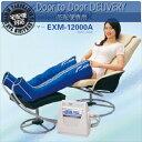 【家庭用エアマッサージ器】エクセレントメドマー(Excellent MEDOMER) EXM-12000A(ブーツセット)【smtb-s】