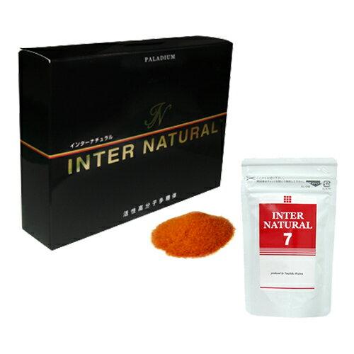 【あす楽対応商品】インターナチュラル(INTER NATURAL) 30包+7包セット+さらに選べるおまけ付き!新しいコンセプトの健康サプリメント【smtb-s】