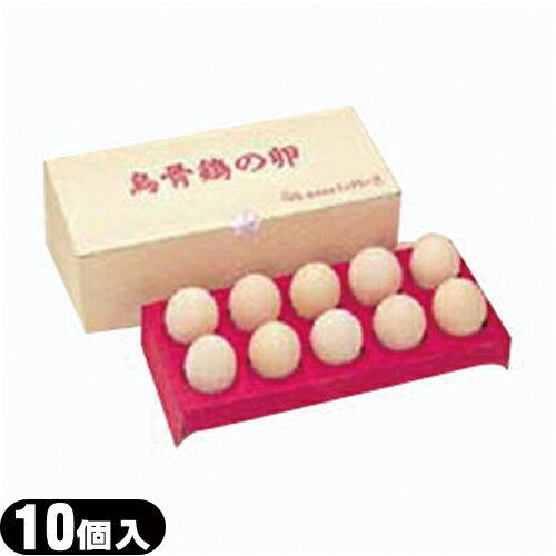 美味!烏骨鶏の卵 10個入り(有精卵)【化粧箱入...の商品画像