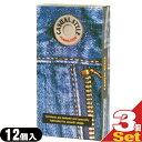 ◆【ネコポス送料無料】【男性向け避妊用コンドーム】ジャパンメディカル カジュアルスタイル ジーンズ 1000(CASUAL STYLE JEANS 1000) 12個入りx3個セット ※完全包装でお届け致します。【smtb-s】