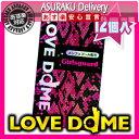 ◆【あす楽対応商品】【コンドーム】オカモト ラブドーム ガールズガード(LOVE DOME Girlsguard) 12個入り ※完全包装でお届け致します。