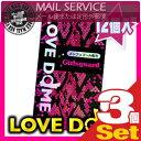 【当日出荷】◆【メール便送料無料】【男性向け避妊用コンドーム】オカモト ラブドーム ガールズガード(LOVE DOME Girlsguard) 12個入り x3個セット【smtb-s】