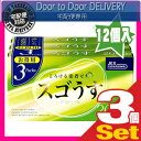 【当日出荷】◆【男性向け避妊用コンドーム】ジェクス スゴうす2000(12個入り)x3箱セット