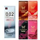 ◆【あす楽対応商品】【送料無料】自分で選べるコンドーム+ロー...