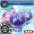 【当日出荷】【さらにプレゼント付き】【ホワイトのみ!】【高機能シャワーヘッド・フリオンシリーズ】【お風呂用!】JSKフリオンバスボール(JSK FRION BATHBALL)【smtb-s】