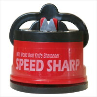 スピードシャープ(SPEEDSHARP)