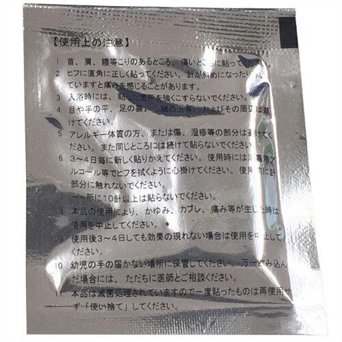 【当日出荷】【メール便送料無料】【鍼灸師さんの...の紹介画像3