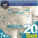 【当日出荷】【貼付型リフレッシュテープ】ラクール薬品 楽涼テープ 7x10cm 7枚入り x20袋(合計140枚)