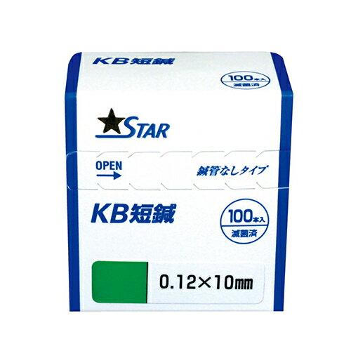 ☆【定形外郵便送料無料】KB短鍼100本入り(...の紹介画像2