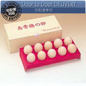 美味!烏骨鶏の卵 10個入り(有精卵)【化粧箱...の紹介画像3