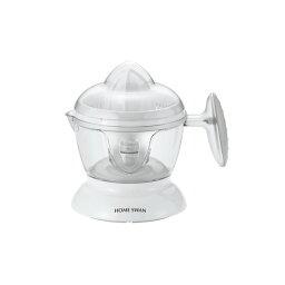 シトラスジューサー/ブレンダー 【<strong>500ml</strong>】 外れるカップ付き 安全設計仕様 柑橘類専用 『HOME SWAN』