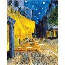 世界の名画シリーズ、プリハード複製画 ヴィンセント・ヴァン・ゴッホ作 「夜のカフェテラス」【代引不可】 送料込!