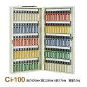 タチバナ製作所 キーボックス 携帯式 Ci-100【0428-00101】 送料込!
