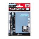 (まとめ)アンサー レギュラーサイズカード用「トレカプロテクトHG」(アクアブルー) 60枚入り ANS-TC050 送料込!