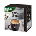 (まとめ)AGF ブレンディ スティック エスプレッソ・オレ 微糖 1箱(7.7g×100本)【×3セット】 送料無料!