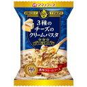 ショッピング激安 アマノフーズ 三ツ星キッチン 3種のチーズのクリームパスタ 29g×4個