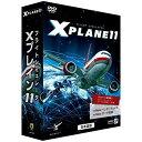フライトシミュレータ Xプレイン11 日本語 価格改定版(ASGS-0003)