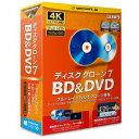 ディスク クローン 7 BD&DVD 「BDをBD・DVDに、DVDをDVDにクローン」(GS-0006)