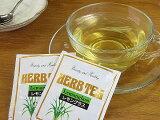 【ハーブティー】名前の通り、レモンのさわやかな香りを楽しめるハーブティーレモングラスティー(1gx10p)x3【RCP】