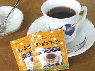 비 카페인 민들레 커피 30 팩 들어가고 3 자루 세트 칼로리도 1.24 kcal로 낮은 칼로리 ♪ fs3gm