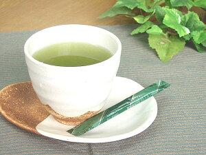 粉末緑茶スティック0.5gx20本入り50%OFF