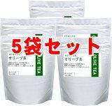 オレイン酸やリノール酸で今注目の健康茶!オリーブ茶5gx32包x5袋セット!【RCP】